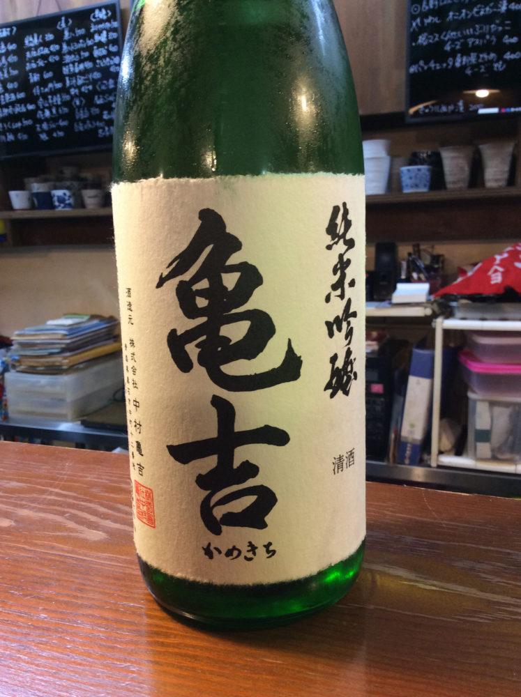 亀吉,日本酒,純米吟醸